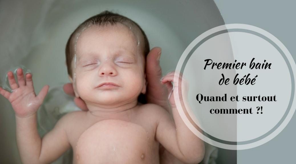 Premier bain de bébé: quand et surtout comment | Cocoon Bien Naître | Bain Bien Naître